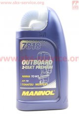 Масло MANNOL 2T OUTBOARD PREMIUM 1л.